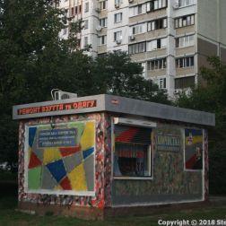 KIEV 176