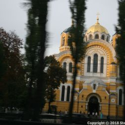 KIEV 197