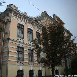 KIEV 202
