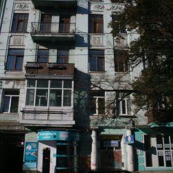 KIEV 215