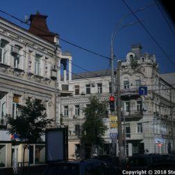 KIEV 216