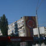 KIEV 221