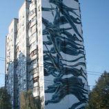 KIEV 225