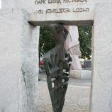 KIEV 235