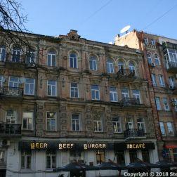 KIEV 239