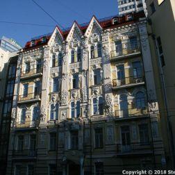 KIEV 242