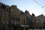 KIEV 255
