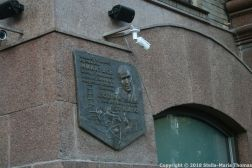 KIEV 258