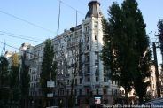 KIEV 259