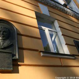 KIEV 263