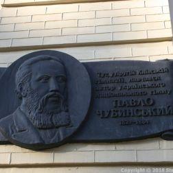 KIEV 267