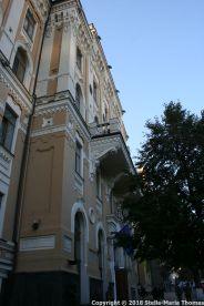KIEV 302