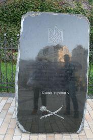 KIEV 314