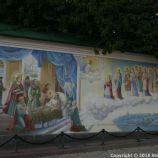 KIEV 327