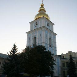 KIEV 332