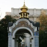 KIEV 346