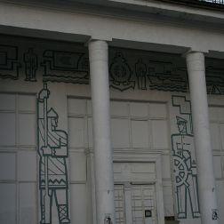 KIEV 367