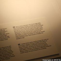 HELSINKI DESIGN MUSEUM 024