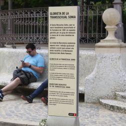 PARC DE LA CIUTADELLA, BARCELONA 044