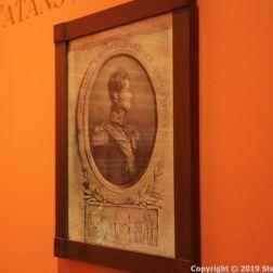 MUSEO ROMANTICO 028