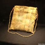 AACHEN CATHEDRAL TREASURY 024