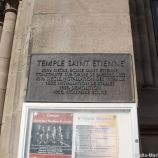 MULHOUSE, LE TEMPLE SAINT ETIENNE 001