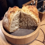 UMAMI, BREAD 006